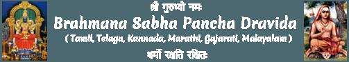 Brahmanasabha